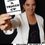 Maga Gaia Padova Teatro Ai Colli